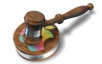 Apple получил судебный иск на триллион долларов
