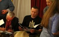 Герои УПА в комиксах: в Украине издали книгу о последнем бое повстанцев