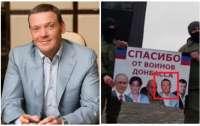Почему СБУ не реагирует на историю с одесским бизнесменом Борисом Кауфманом