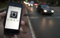 Uber появился еще в одном украинском городе