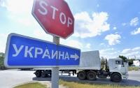 В Украине все КПП Госпогранслужбы оборудовали приборами биометрического контроля