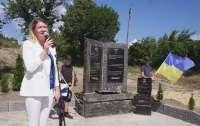 На Киевщине открыли памятник жертвам Холокоста
