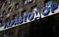 Новый руководитель Укравтодора пригрозил всем коррупционерам увольнениями