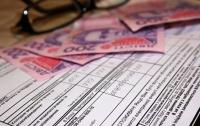 Полиция разберется с завышенными платежками для киевлян