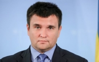 Украина будет добиваться зоны свободной торговли с США, - Климкин