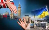 Нардепы сделали шаг к более тесному сотрудничеству Украины с Британией