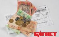 Деньги украинцев за газ продолжают исчезать