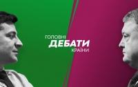 Когда нет своего ничего интересного, посмотрим на других: РФ покажет наши дебаты на своих каналах