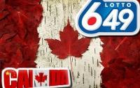 Счастливчик канадец выиграл в лотерею $49,5 миллионов