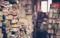 Десяток российских книжек не пропустили в Украину