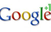 У Google появилась собственная сициальная сеть