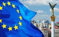 Бывший еврокомиссар объяснил, почему Украину не принимают в ЕС