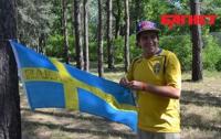 Киев проводит конкурс на лучшую скульптуру шведским болельщикам