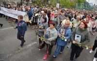 С портретами погибших прошли в Киеве матери и жены бойцов, погибших на Донбассе (фото)