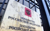 Возле посольства России в Киеве произошел взрыв