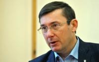 Наряду с Бабченко могли убить 47 человек, - Луценко