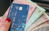 НБУ ужесточил требования к переводу наличных денег