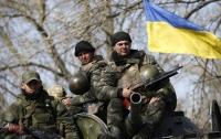Генштаб сообщил о крупных потерях украинской армии в АТО
