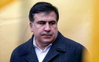 В Киеве СБУ совместно с Генпрокуратурой задержали Саакашвили