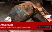 Немцев напугала бомба Второй мировой