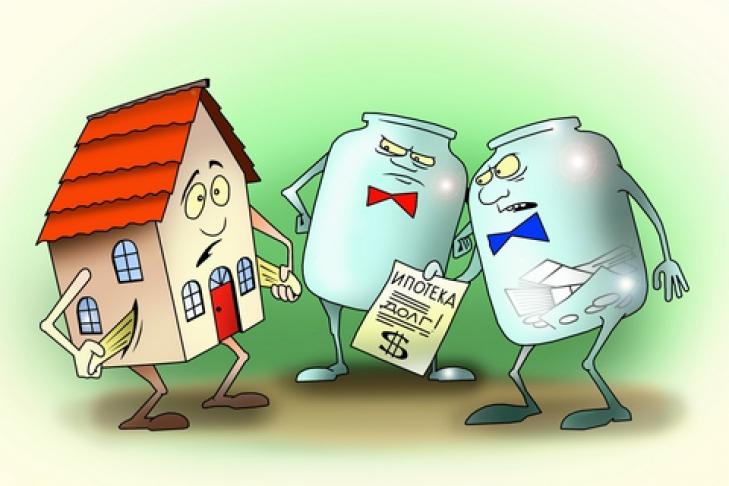 проблемы продажи в ипотеку Что