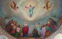 Сегодня православные христиане отмечают Вознесение Господне