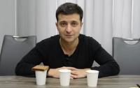 Зеленский заявил о прекращении работы над сериалом
