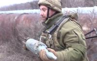 Саперы ВСУ обезвредили взрывчатку под водопроводом
