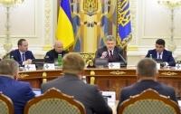 Военное положение в Украине завершилось