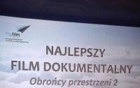 Украинский фильм победил на Варшавском кинофестивале