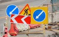 На ремонте дорог в Киеве разворовали полмиллиона гривен – прокуратура