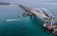 В ГШ сделали заявление по Керченскому проливу