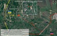 Боевики обстреляли мирных жителей