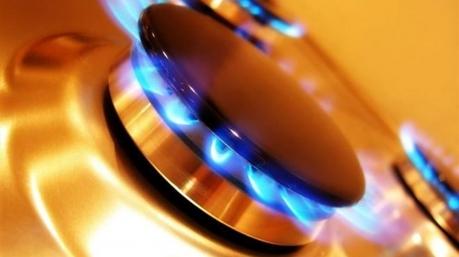 Украина и МВФ договорились о новых условиях пересмотра цены газа для населения