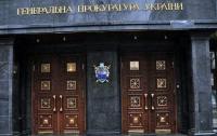 Что измениться в прокуратуре после реформы