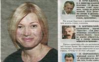 Пресс-служба Минагрополитики призывает газету «Аргументы и факты» придерживаться стандартов журналистики