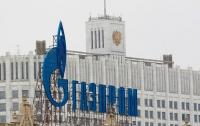 Страна агрессор гарантирует поставки газа в Европу в обход Украины