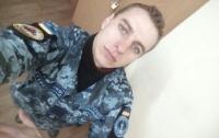 Военнопленного украинского моряка содержат в аварийной камере