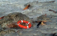 У берегов Туниса затонуло судно: более 200 пропавших без вести