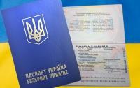 10 августа 2012 г. в адрес МВД «ЕДАПС» поставил 4779 загранпаспортов (ФОТО, ВИДЕО)