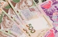 Служащих Нацполиции подозревают в завладении миллионом гривен госсредств