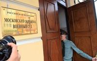 Экс-полковнику разведки России, который «сдал» Чапман и К?, дали 25 лет тюрьмы