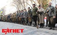 Вооруженные бойцы УПА заняли площадь у Львовского горсовета (ФОТО)