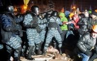 Россия отказалась выдать Украине 16 экс-беркутовцев