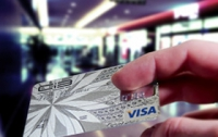 Значительно сократился уровень мошенничества с банковскими картами