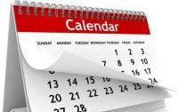 Выходные дни в 2019 году: календарь праздников