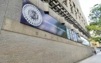 Reuters сообщило о вывозе восьми тонн золота из Центробанка Венесуэлы
