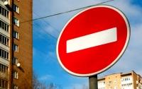 В Киеве ограничат движение по Столичному шоссе
