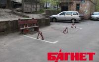 Бондаренко решил брать плату за парковку во дворах