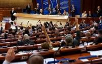 ПАСЕ выдвинули ряд требований для Украины